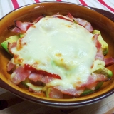 アボカドベーコンのチーズ焼き