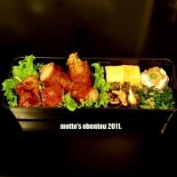 お弁当☆豚コマのエノキ巻き巻き☆
