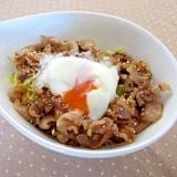 簡単☆甘辛スタミナ豚バラ丼