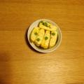 えんどう豆の卵焼き