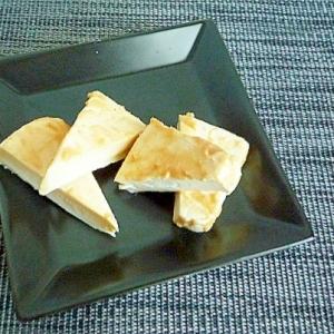 2種のチーズの味噌漬け
