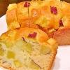 バターなしであっさり!さつまいもパウンドケーキ