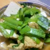 麺つゆで♪小松菜と厚揚げの煮びたし
