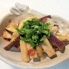 簡単お弁当のおかず♪茄子とエリンギの味噌炒め