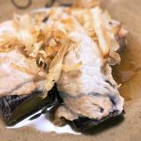 糖質制限 レンジで茄子と豚肉の揚げ浸し