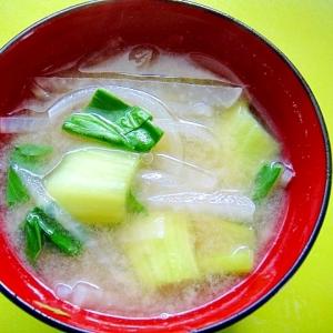 大根とチンゲン菜玉ねぎの味噌汁