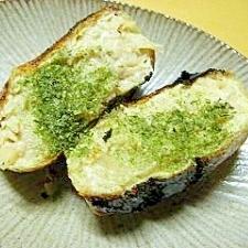 里芋と豆腐の巾着焼き