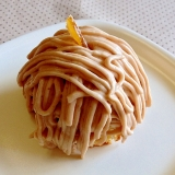 フランス産のマロンクリーム☆モンブラン