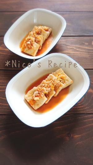 簡単♪豆腐ステーキ