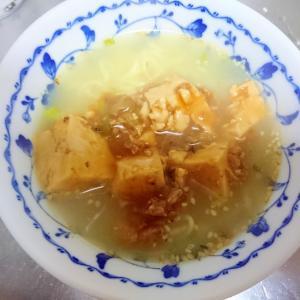 麻婆豆腐塩ラーメン