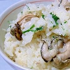 簡単!洋風牡蠣の炊き込み御飯♪