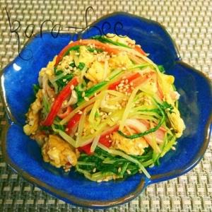 お弁当にも◎水菜とカニ玉のヘルシー和風ナムル