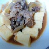 すき家の牛丼(冷凍食品)でちょいと豪華な揚げ豆腐
