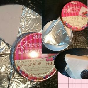 6Pチーズを巨大化にした!