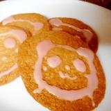 お買いものパンダアイシングクッキー
