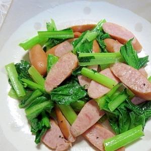 ソーセージと小松菜の黒胡椒炒め