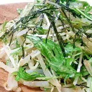 水菜ともやしのごまサラダ