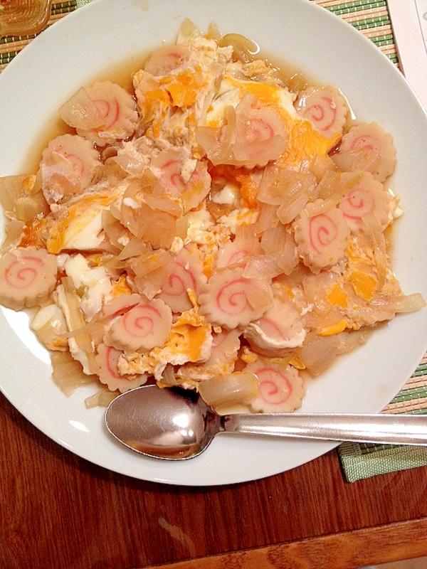 ナルトと玉ねぎの卵とじ
