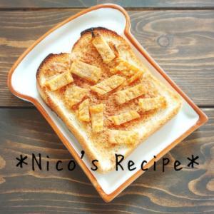 干し芋とピーナッツバターのトースト