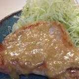 甘味噌ポークステーキ