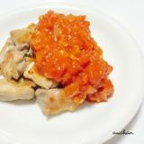 旦那絶賛!鶏肉のトマトガーリックソース