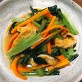 簡単☆小松菜のおばんざい
