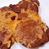 パリパリチーズのココアパンケーキ