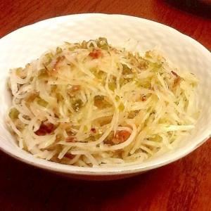 胃にもやさしい 梅鰹風味 茎わかめ大根サラダ