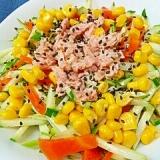 【お手伝いレシピ】きゅうりとツナの彩りサラダ♪