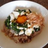 豆腐とモロヘイヤの卵かけご飯