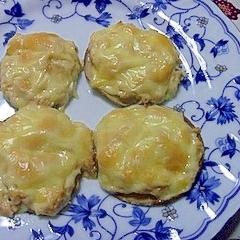チーズとろ〜んツナマヨグリル椎茸