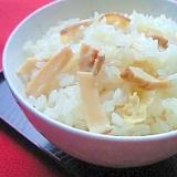 秋のご馳走♪塩麹で香りたつ~松茸ご飯