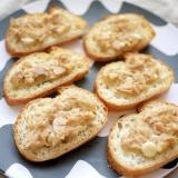 一度食べたら止まらない!フランスパンでツナトースト