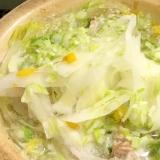 野菜の切り方がポイント★白菜と大根の柚子胡椒鍋