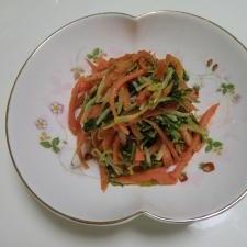 にんじんと水菜のナムル
