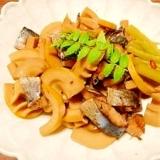 筍とニシン☆煮物