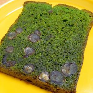 贅沢!濃厚!小豆と抹茶のパウンドケーキ