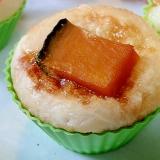 黒蜜で 南瓜のカップパン