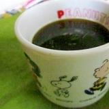 ゆず果汁入り黒糖コーヒー