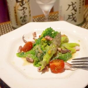 春野菜サラダ、ひよこ豆味噌と甘酒のドレッシングで
