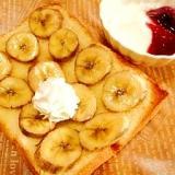 ホイップバナナ☆トースト