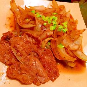 ラム肉de玉ねぎたっぷり生七味入り生姜焼き
