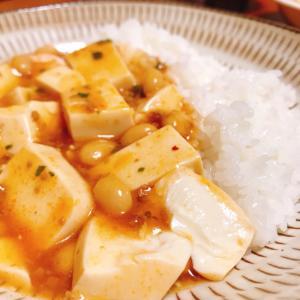 【簡単・時短】カロリーオフ生姜香る大豆の麻婆丼
