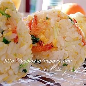 桜えびと水菜の彩り・香ばしい☆おにぎり