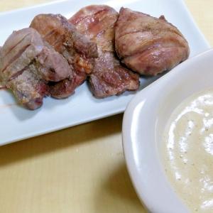 【牛タン】厚切り牛タンの塩焼き