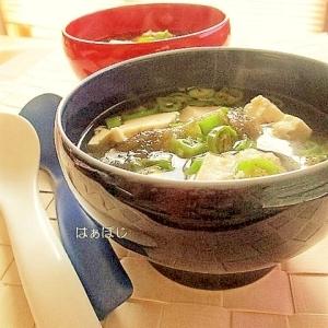 具沢山♪ししとうと豆腐の和風スープ