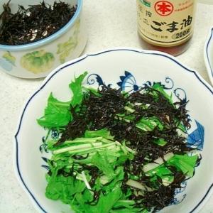 ひじきと水菜のナムル風胡麻サラダ