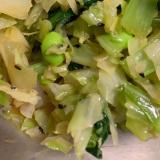 小松菜、キャベツ、枝豆の胡麻和え