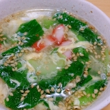チンゲン菜とカニカマと卵のスープ