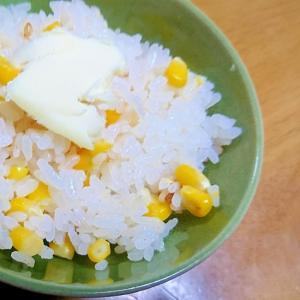 バタートウモロコシご飯